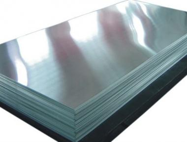 SNN aluminijumski limovi