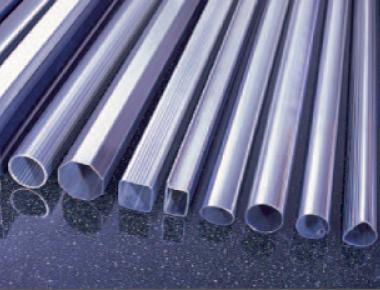 SNN Aluminijumski profili